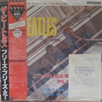 Beatles, The - Please Please Me, Red vinyl Japanese 20th anniversary copy c/w obi