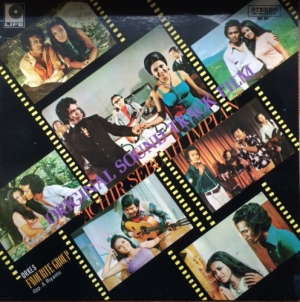 Film Soundtrack - Achir Sebuah Impian [Life Records srd 001], Stereo 1974, Malaysian Film Soundtrack