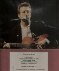 Clapton, Eric - Award Plaque